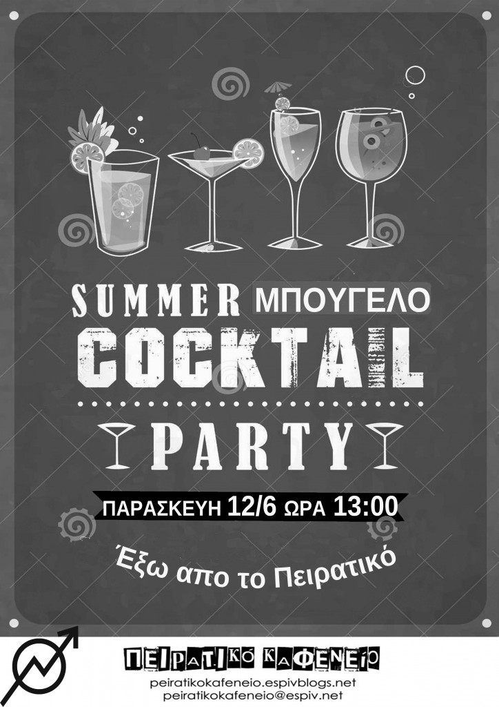 Cocktail-Party-12-06-2015